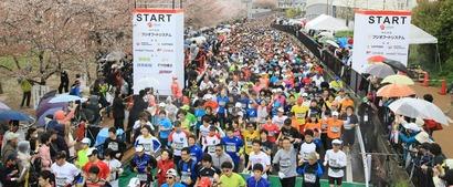katano-marathon2