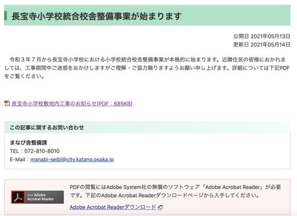スクリーンショット 2021-06-08 10.15.01