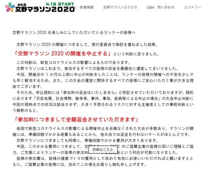 スクリーンショット 2020-03-05 22.07.02