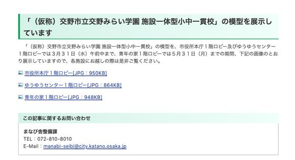 スクリーンショット 2021-04-10 12.15.03