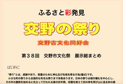スクリーンショット 2018-10-13 0.22.03