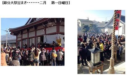 盤若寺web site