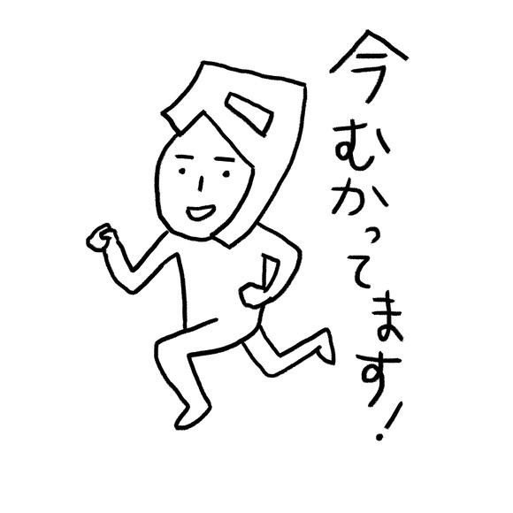タイムズくん350dpi_3
