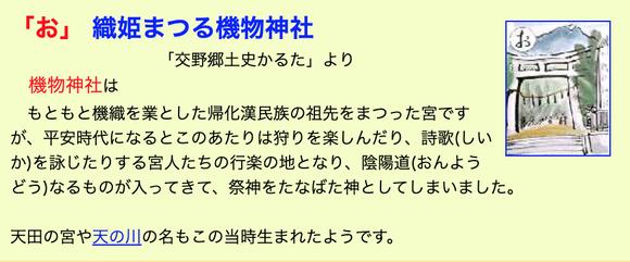 スクリーンショット 2021-07-03 0.42.17