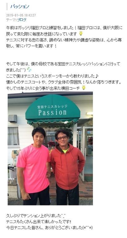 松尾さんオフィシャルブログ