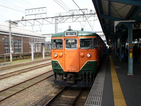 P4050006