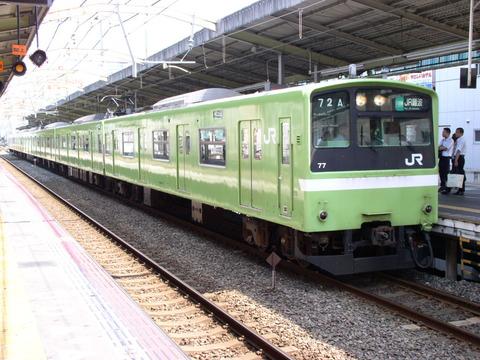 P8220083