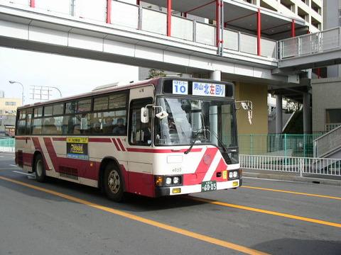 P1040005