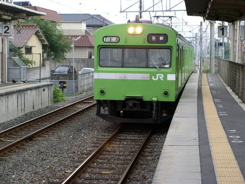 P8130015