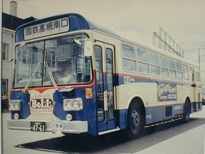 bus-old3