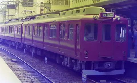 1986-9-kintetsu927a