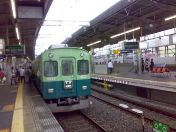 20080603387