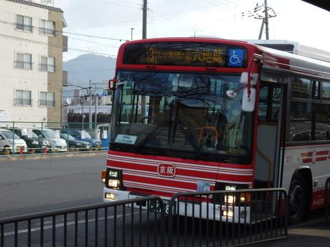 P1070016