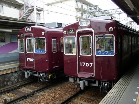 P5050024