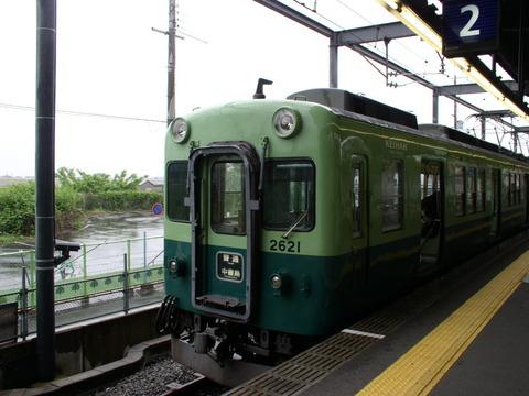 P5280011