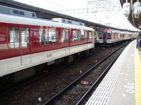 P5010008w