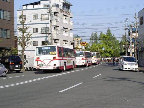 P4290028