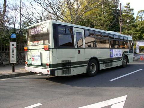 PC250024