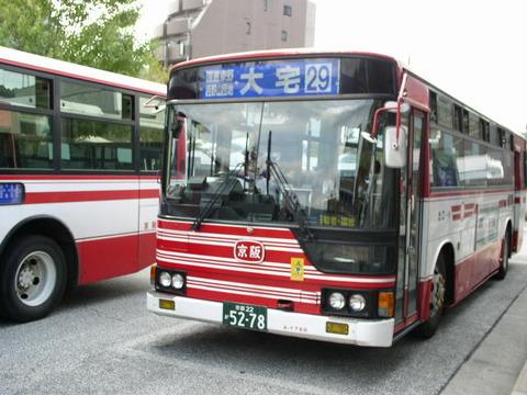 PA290016