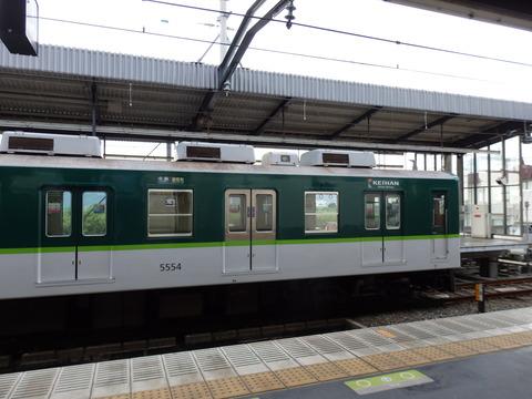 P8060037
