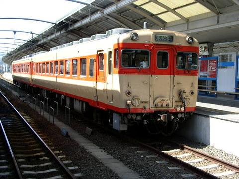 P3240018