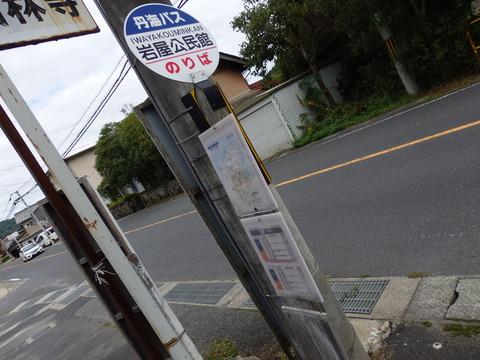 PA080015