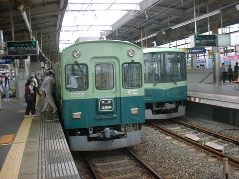 DSCF0001