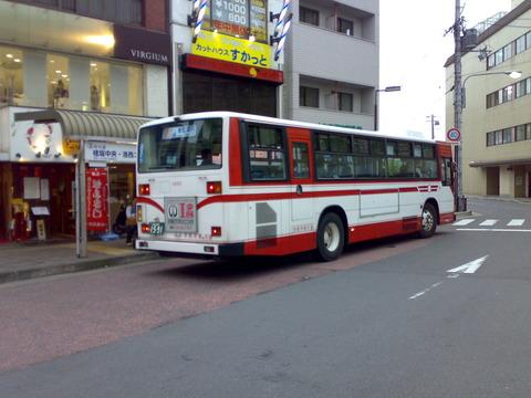 20080501310