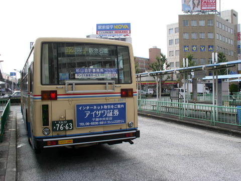 PA220001