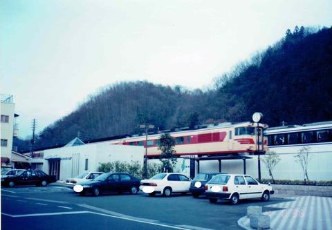 sayo1996