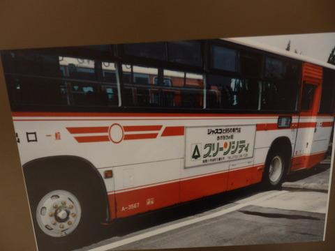 P8200009