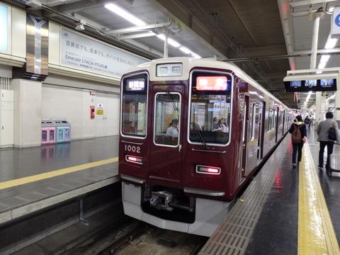 P5030020