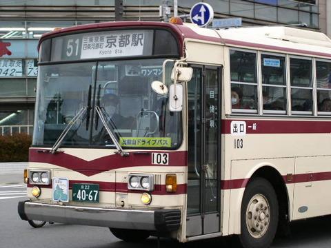 P1040013