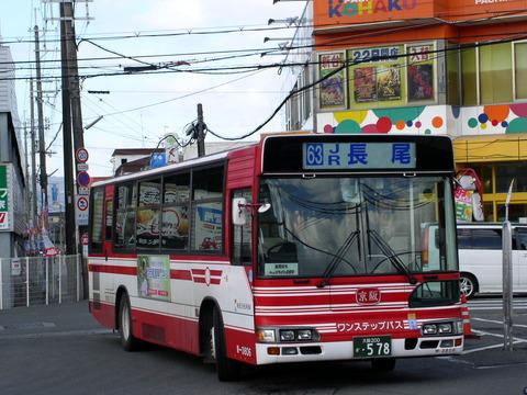 P1020015