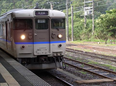 P9020064
