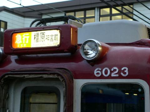 P8240056