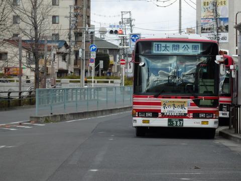 P2120027