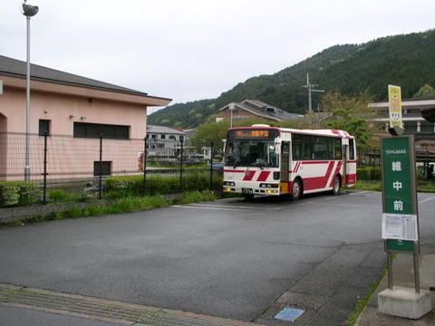 P5010017