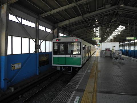 DSCN4000