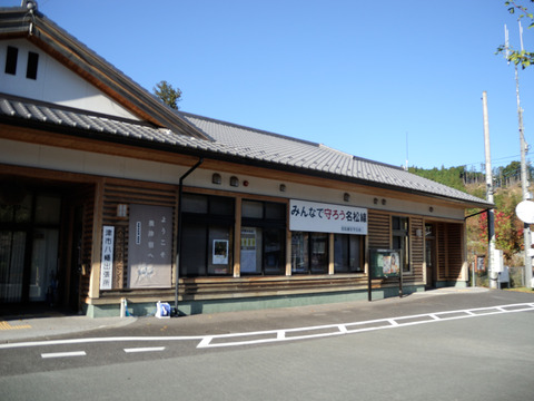 DSCN0748