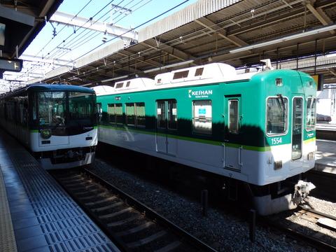 P5280004