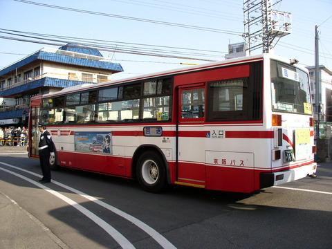 P4290030