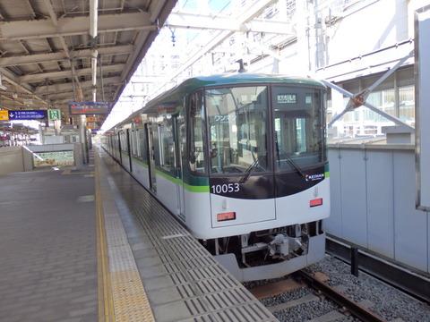 P4230028