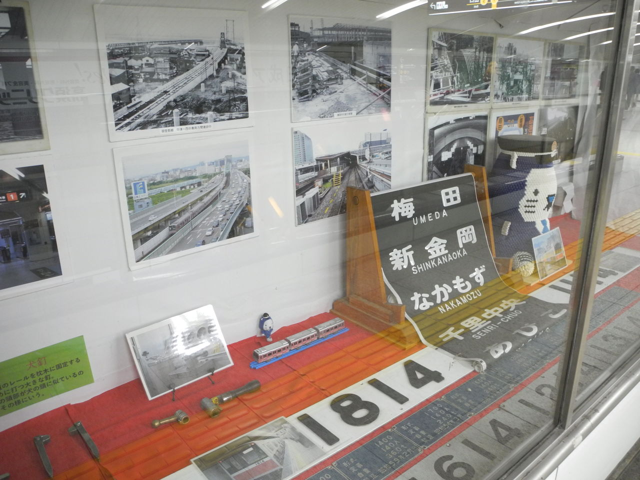 交野が原道草  さよなら大阪市営交通ー御堂筋線梅田駅にてコメント