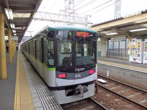 P1070072