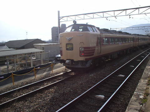 PC230018