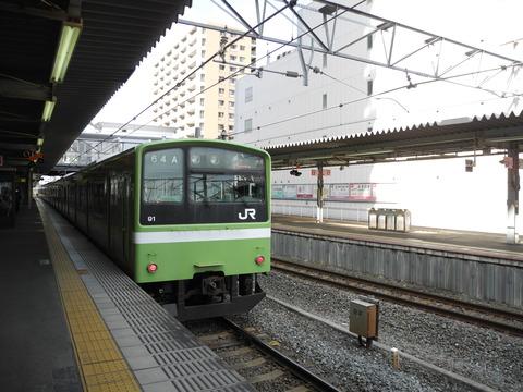 DSCN5045