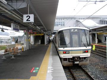 P2150019