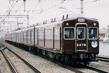 L8700139