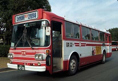 B-3461